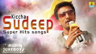 Kiccha Sudeep | Hit Songs Audio Jukebox | Kannada Songs 2017