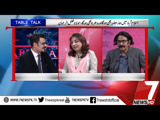 Table Talk 31 October 2019  |7News Official|