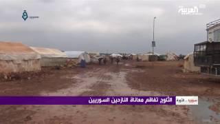 الثلوج تزيد من معاناة النازحين داخل سوريا