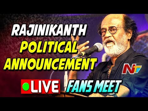 Rajinikanth Political Announcement LIVE || Fans Meet || Chennai || NTV