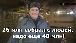 Голодают и умирают козы у горе-фермера из Москвы. Почему? Посмотрите