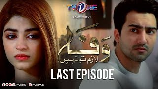 Wafa Lazim To Nahi | Last Episode | TV One Drama