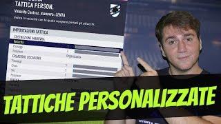 FIFA18: COME UTILIZZARE LE TATTICHE PERSONALIZZATE!!