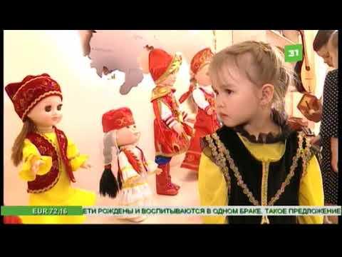 """В детском саду Металлургического района открылся """"семейный"""" музей"""