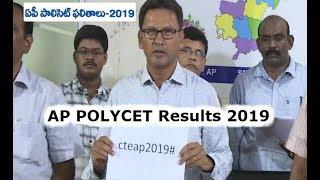 AP POLYCET Results 2019 | AP POLYCET Results 2019 Announced | AP Prime Tv | SAPNET | Govt Of AP