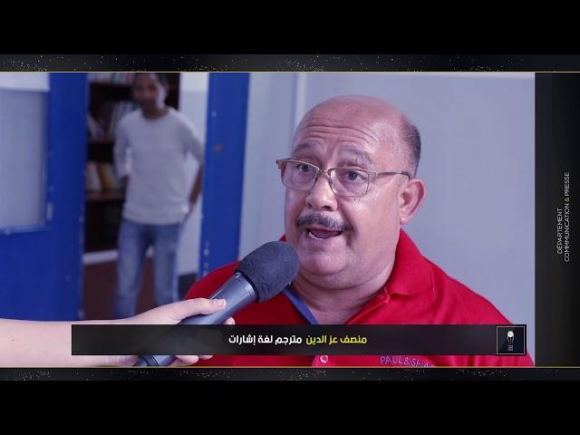 دار الثقافة محمد الهادي المدني بباردو 1