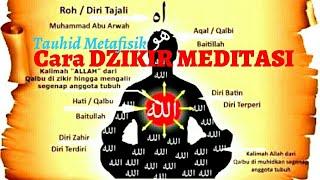 Download Cara DZIKIR MEDITASI Membuka CHAKRA 6 Mp3