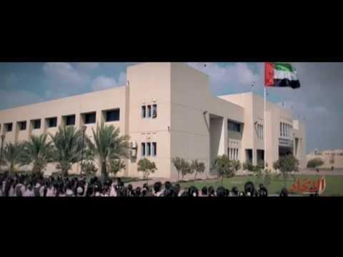 Promo Education in UAE - Edit By bahjat elayyan For alittihad Newspaper