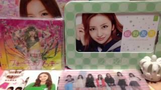 紹介すみませんヽ(´o`; 引きゎどおかな、、、? 希望ゎ板野です♡ ご視聴ありがとうございました* ❥ともちゆ ❀ AKB48 SKE48 NMB48 HKT48 JKT48 SNH48 Team A ...