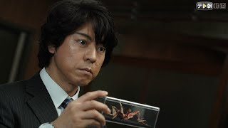 世界的な指揮者・姫野剛志(村上淳)が結成したオーケストラのコンサー...