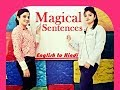 English (Magical Sentences) speaking practice !! Speaking English for beginners