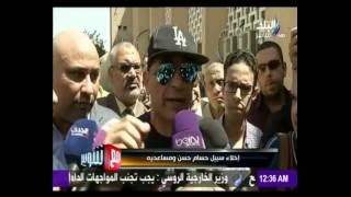 إبراهيم حسن: حسام سيظل كبيرا غصب عن أي حد.. وحقه عند رئيس الجمهورية | المصري اليوم