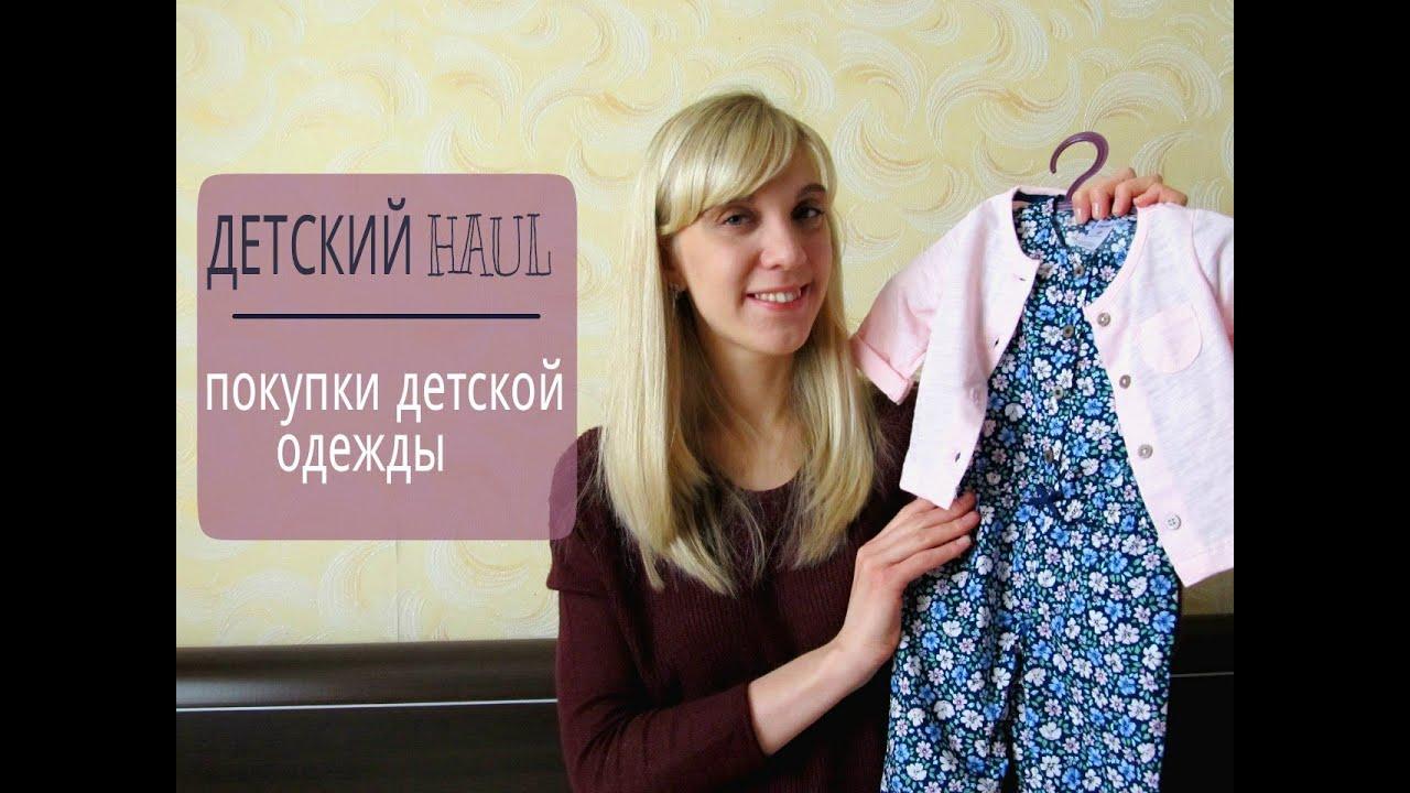 одежда для мальчиков mayoral распродажа - YouTube