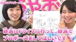 発売中のちゃおコミックス1月刊を紹介するよ! 八神千歳先生の「ハピコ...