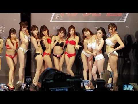 20170611 tae 台灣成人博覽會 closing finale Day 3 with JULIA, Asahi Mizuno, Akari Asagiri, Kaho Shibuya thumbnail