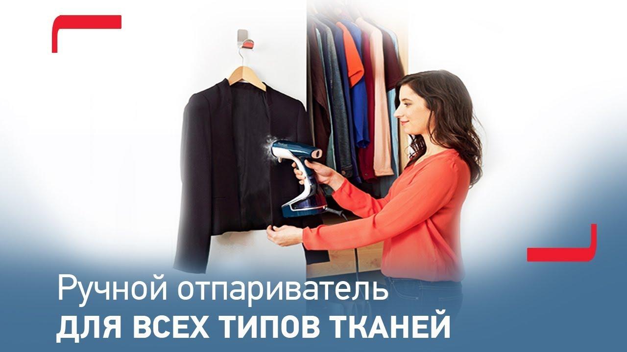Купить парогенератор в интернет-магазине юлмарт по выгодной цене. Широкий выбор и доставка по всей россии.