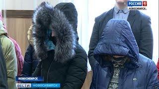 Преступное сообщество лжецелителей с БАДами отправили в колонию в Новосибирске