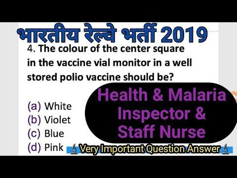 Health And Malaria Inspector,staff Nurse Exam Prepration, Rrb Paramedical Exam 2019