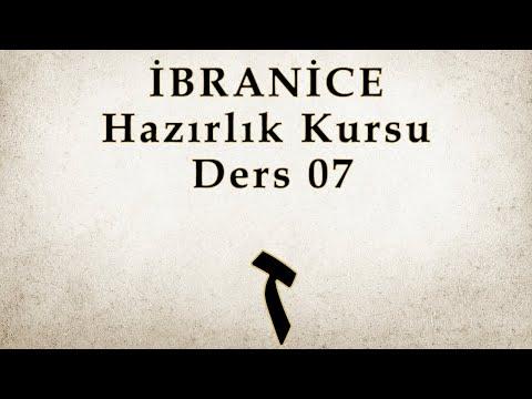 2019 Güz Dönemi - Hazırlık Kursu -Ders 07