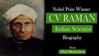 CV Raman Biography | Indian Scientist | Nobel Prize Winner Desi Motivation