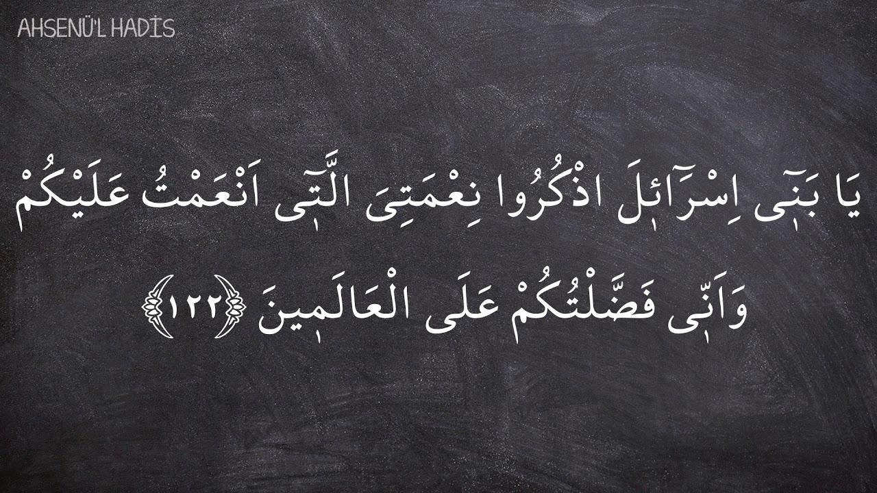 Fatih Çollak - 18.Sayfa - Bakara Sûresi (120-126)