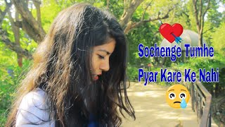 Sochenge Tumhe Pyar kare ke nahi || Valentine's special Rahul Jain best Song|| Sad Love Song