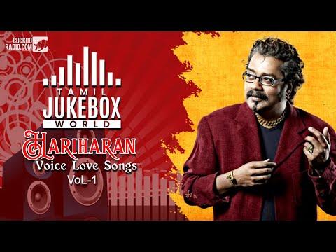 Hariharan Tamil Best Love Songs Collection - Top Hits   Cuckoo Radio   Tamil 90s Love Songs