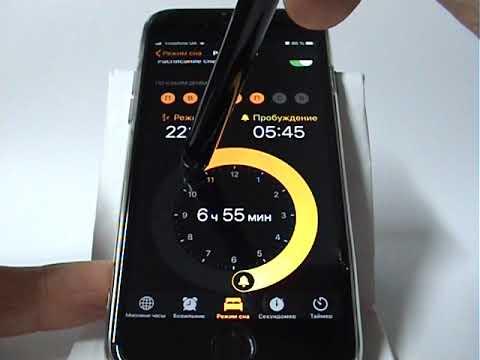 Режим сна и его настройки в IPhone