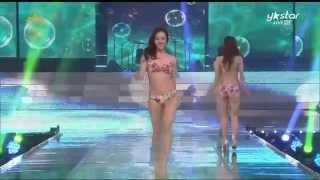[2014 미스코리아 선발대회 Miss Korea Beauty Contest] 여신 강림! 명품 몸매의 향연~ 미스코리아 비키니 퍼레이드 with 딕펑스