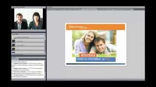 видео Перечень страховых компаний сбербанка ипотека