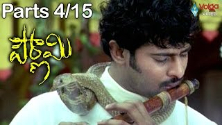 Pournami Movie Parts 4/15 - Prabhas, Trisha, Charmy