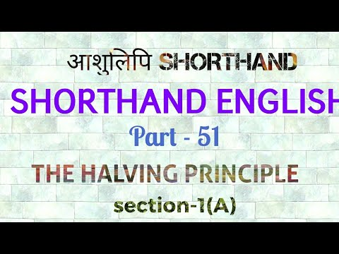"SHORTHAND ENGLISH PART 51 (Halving Principle Section 1""A"")"