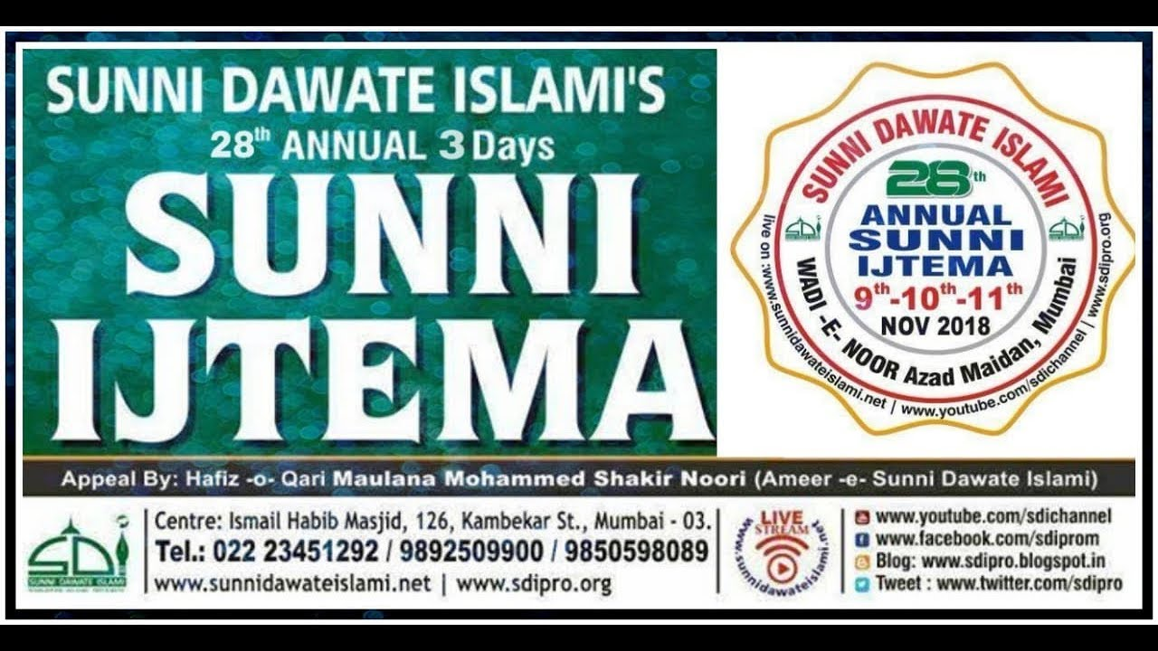 sunni dawate islami