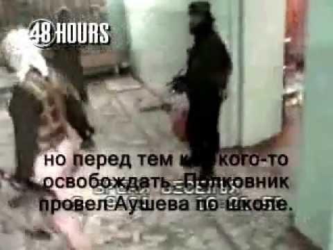Aushev talks to terrorists in Beslan. Аушев говорит с террористами в Беслане