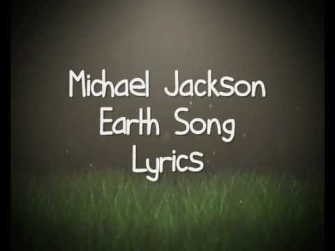 Текст песни the earth song