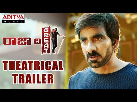 Raja The Great Theatrical Trailer || Ravi...