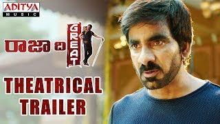 Raja The Great Theatrical Trailer || Ravi Teja, Mehreen Pirzada || Anil Ravipudi || Sai Kartheek