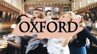 Первая неделя в Оксфорде/Гарри Поттер, утки