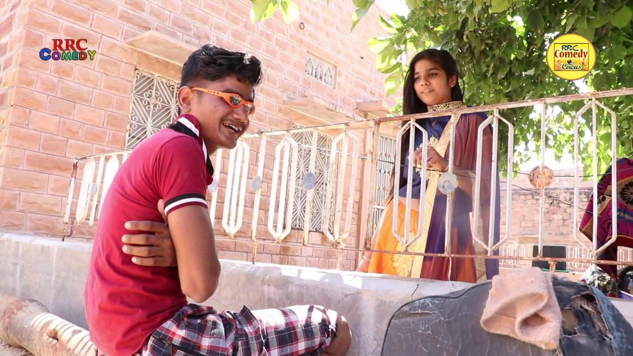 Tuje Dekha To Ye Jana Sanam   Desi love story   Papiya Ki school time love story   miidle age love