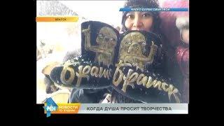 видео Рабочие валенки | Купить в Москве и регионах