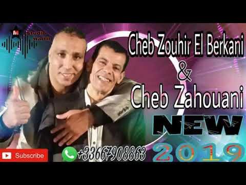 2012 MP3 TÉLÉCHARGER ZAHOUANI