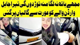 Lady Driver Misbehave with Traffic Warden   TSC