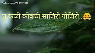 NAHI KALALE KADHI ...Cute Whatsapp Status Song By AVG CREATION