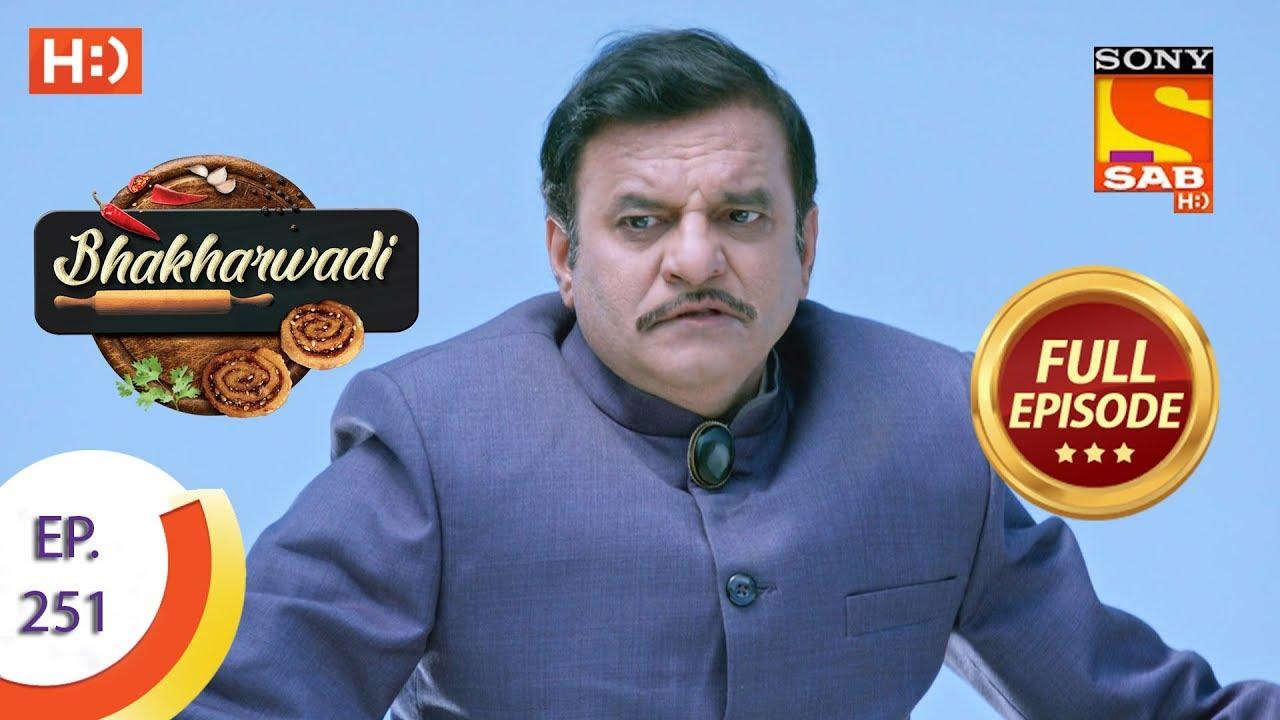 Download Bhakharwadi - Ep 251 - Full Episode - 27th January 2020