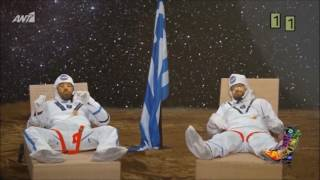 Ράδιο Αρβύλα: Πλάνα από την πρώτη ελληνική αποστολή στο διάστημα