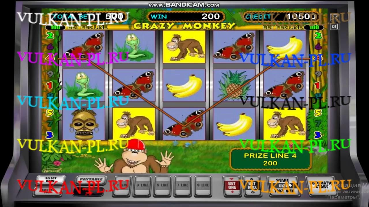 Играать игровые автоматы бесплатно как играть карты из мастерской в cs go