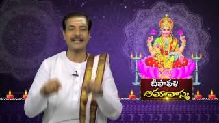Deepavali Amavasya Part 02