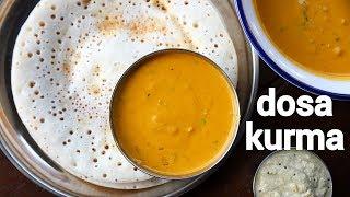 dosa kurma recipe | kurma for dosa | தோசை குருமா | instant kurma for idli & dosa