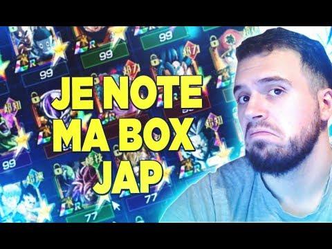 JE NOTE MON COMPTE DOKKAN BATTLE JAP! | DOKKAN BATTLE FR