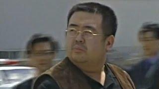 Полиция Малайзии сообщила, чем убили брата Ким Чен Ына (новости)
